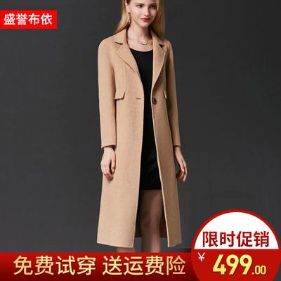 手工双面呢羊绒大衣女2018秋冬装新款时尚收腰显瘦中长款毛呢外套