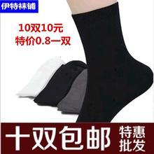 透气吸汗篮球运动成人男士 地摊中筒短袜子咨 纯棉黑白色春夏季款
