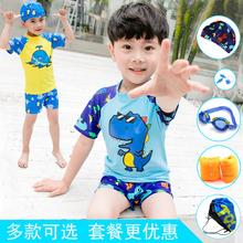 套裝 兒童泳衣男童中大童泳褲 防曬游泳衣套裝 男孩分體小童寶寶泳裝