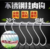 S hook hanging meat hook s type bacon tip hook dormitory s shape large stainless steel metal strong iron single sun sausage