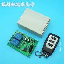 通用型电动伸缩门无轨道控制器控制主板双电机控制系统遥控线路板