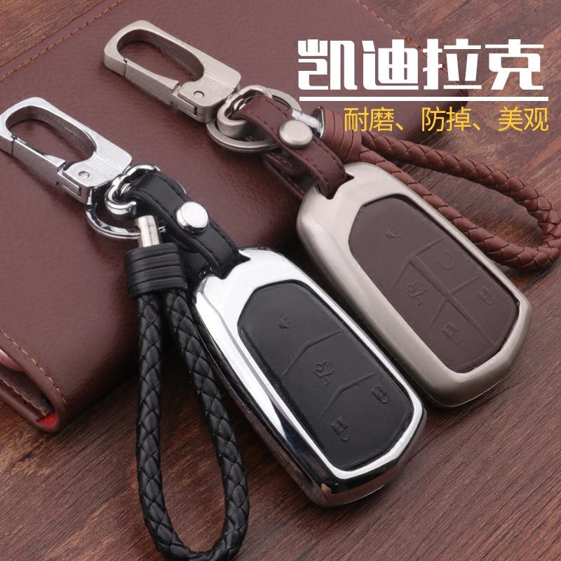 专用于凯迪拉克xt5钥匙包ATSL汽车遥控钥匙保护套CT6高档钥匙壳扣