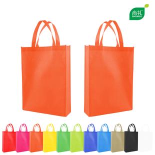 无纺布袋定做 橙色环保袋定制 空白手提袋订制广告礼品袋印字订做