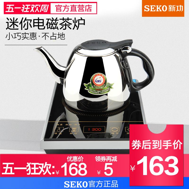 迷你电磁炉小茶炉煮茶小茶壶