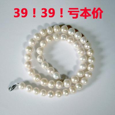 仙朵丽拉清仓亏本特价处理剩余五件9-10mm圆形白色天然珍珠项链女