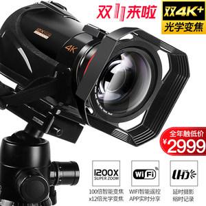 台湾欧达AC5高清4K摄像机数码DV接增距24倍光学变焦5轴防抖×200倍数码变焦专业家用旅游会议直播户外婚庆