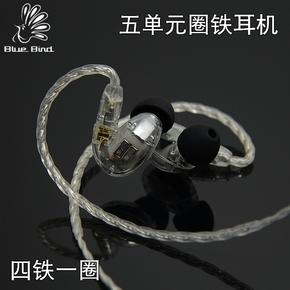 DIY五单元动铁耳机一圈四铁 1圈4铁HIFI发烧耳挂式入耳式耳机846