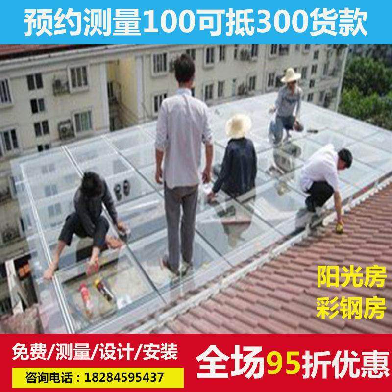 阳光板 夹胶玻璃