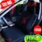 天天特价奇瑞QQ3风云2旗云瑞麟现代吉利大众汽车四季 全包车套