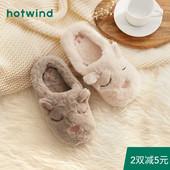 热风2018冬季新款小清新可爱猫咪女士家居鞋休闲平底拖鞋H31W8411