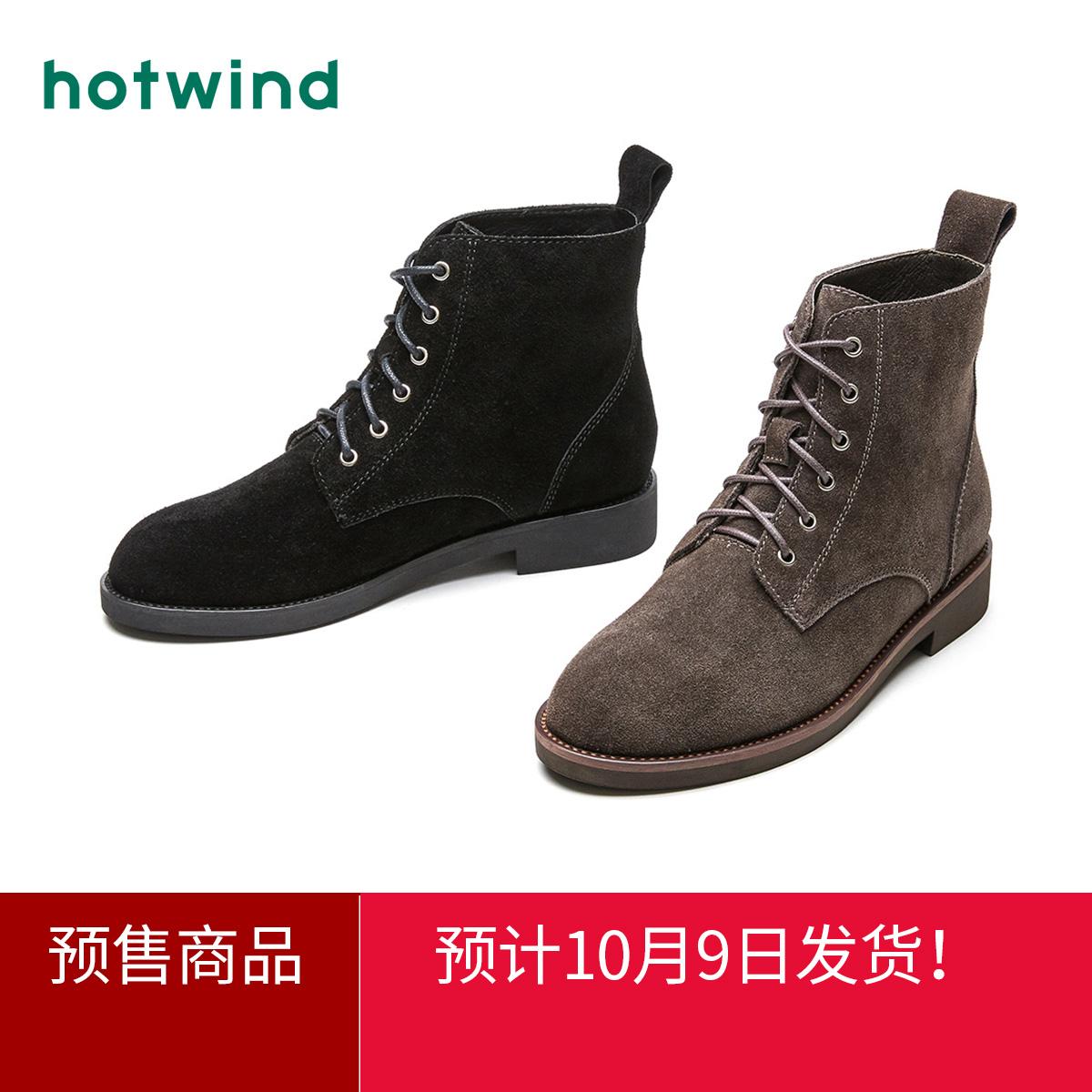 时尚潮马丁靴