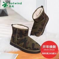 热风2017冬季新款青春潮流迷彩男士雪地靴厚底短靴H89M7401
