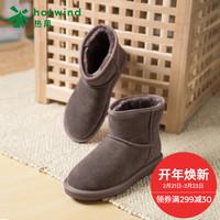 热风2017冬季新款学院风潮流男士纯色雪地靴保暖短靴简约H89M7403