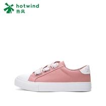 平底鞋女鞋平跟春季韩版软底防滑工作鞋豆豆瓢鞋孕妇鞋