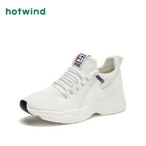 热风2018年秋季新款学院风女士慢跑休闲鞋透气运动网面鞋H11W8307