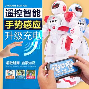 男儿童玩具智能遥控充电机器人机械战警早教电动音乐跳舞感应礼物