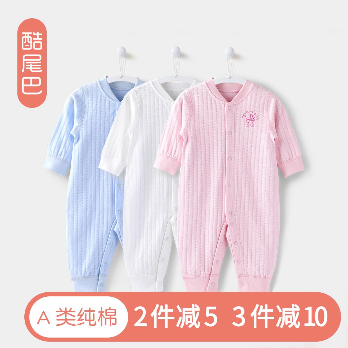棉衣连体服
