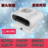 冬季热销家用迷你取暖器冷暖两用空调节电暖风机小型电热器可摇头