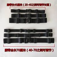 Backpack widened non-slip chest strap buckle outdoor backpack fixed bag chest buckle with belt belt accessories