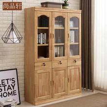 实木书柜 书柜实木橡木两门三门四门组合书柜 书架书橱带抽屉带门