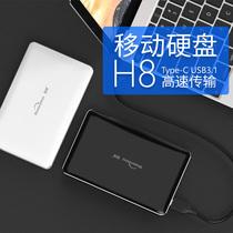 蓝硕1TB移动硬盘TypeC超薄USB3.1高速500/1000G笔记本2TB金属散热