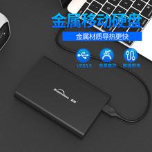 1000G 蓝硕2.5英寸移动硬盘250G 1TB高速USB3.0金属超薄散热 500G