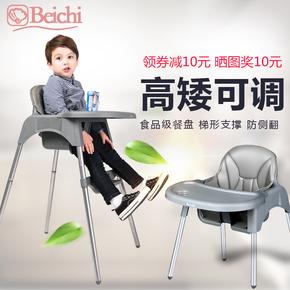 宝宝餐椅婴儿吃饭凳餐桌椅座椅儿童便携可折叠多功能小孩BB凳子