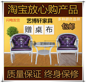 阳台实木椅子茶几三件套欧式现代简约卧室内布艺迷你小圆桌椅组合