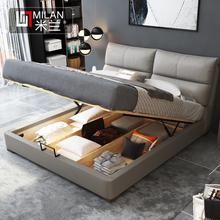 米兰真皮床1.8米双人床现代简约床婚床主卧榻榻米储物气动床家具