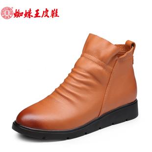 蜘蛛王女靴子真皮短靴秋冬季新款软皮韩版时装靴平底高帮皮鞋女鞋