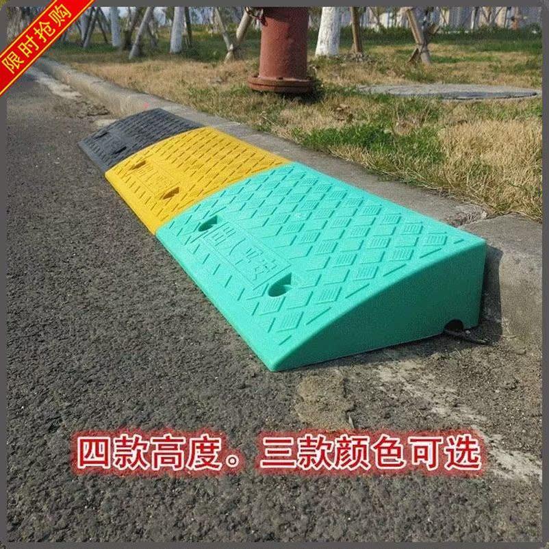 车轮乡村公路5厘米橡塑垫板室内加固电瓶车上马路牙子神器斜坡垫