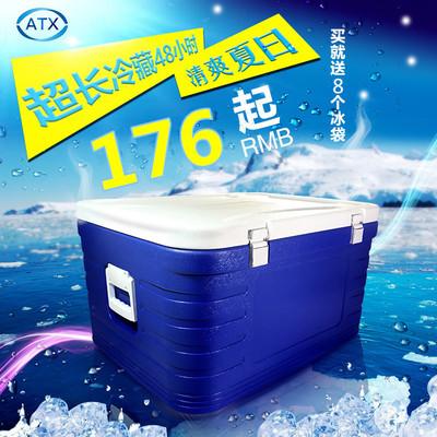 外卖送餐泡沫箱车载冰块保温箱商用家用保温箱冷藏箱户外海钓鱼箱