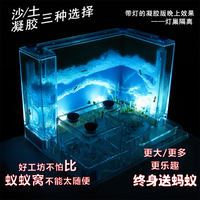 Authentic Ant Workshop Pet Ant Palace Palace Castle Ant Home Villa Desktop Ecological Feeding Ant Nest