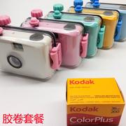 复古防水相机lomo相机老式傻瓜相机潜水旅行菲林35mm胶卷照相机