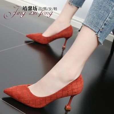 高跟单鞋2018新款夏季欧美潮时尚射格纹尖头性感细跟夜店网红女鞋
