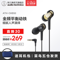 动铁耳机入耳式音乐