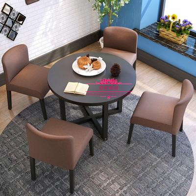 包邮圆形洽谈桌接待桌椅组合咖啡桌小圆桌茶几现代简约餐桌椭圆桌有实体店吗