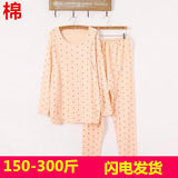 The new large size pregnant women loaded with fatto increase pregnant women autumn clothing cotton nursing clothing feeding clothing jacket single 200 catties