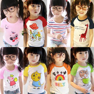 儿童t恤纯棉夏装男童宝宝童装短袖打底衫中小童夏季女童半袖体恤