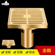 TGHDC0012H1铜卫生间浴室三角篮双层置物架59A惠达卫浴