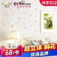 欧式温馨浪漫田园无纺布墙纸客厅卧室美式壁纸家用背景墙高档奢华