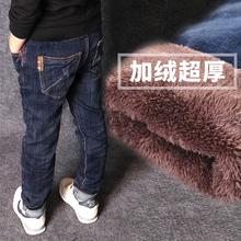 童装男童加绒加厚牛仔裤子2018新款男孩秋冬超厚保暖弹力儿童棉裤