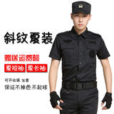 Black special service overalls summer security clothes short sleeve suit male training breathable duty service security clothing
