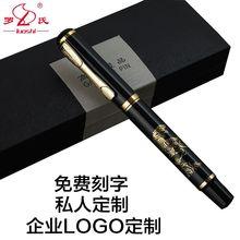 新品 包邮 推荐 罗氏宝珠笔金属定制激光刻字商务高档签字笔中国新品
