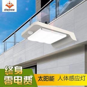 太阳能人体感应灯led声控 超亮庭院墙壁灯家用花园小型照明路灯