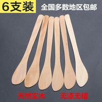 包邮包饺子工具馅铲平勺包馄饨木制馅料勺子竹板包饺子馅挑搅拌勺