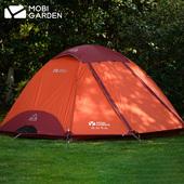 【特】牧高笛户外登山野营防风防雨大空间双层三季铝杆帐篷HY