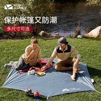 牧高笛户外露营公园草沙地野餐防潮六角地垫2/3/4人帐篷地席
