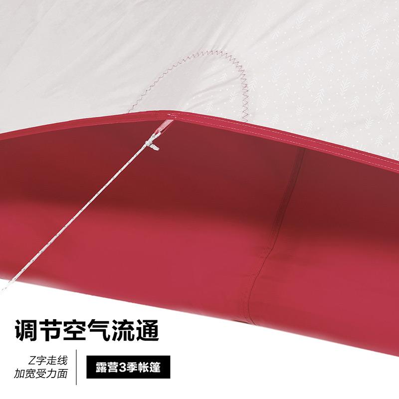 牧高笛双层帐篷NXZQU61012