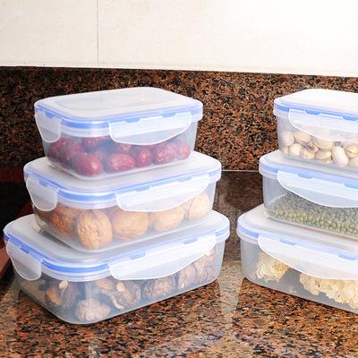 长方形冰箱饭盒